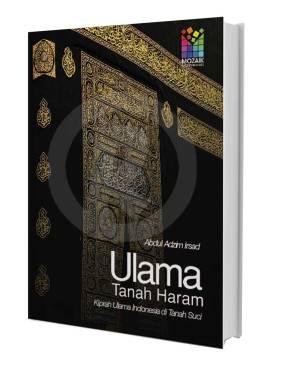 ulama-tanah-haram--superimpose