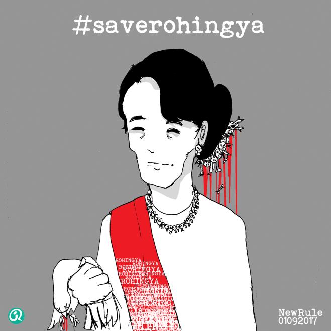 saverohingya.png